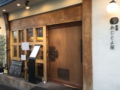 特注で作った扉はお店のシンボル的な存在。センスの良い空間で調理の腕を発揮させましょう!