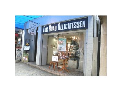 今年で誕生から70年目をむかえる老舗デリカッセンで、販売(カフェ)スタッフ募集!