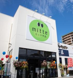 オープニングスタッフ募集◎広島市南区に新店となる炭火焼肉店のオープンが決定!