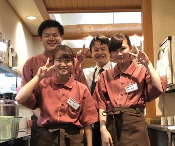 ◆月8日休み・実働8時間◆愛知県内に多彩な11店舗を展開中の安定企業!休日の希望考慮&連休取得も可能◆県外からの方には引っ越し手当・住宅手当もあり<新卒も歓迎>