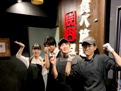 「池袋駅」東口より徒歩4分のところにある『焼肉ふうふう亭』にて新しくスタッフ募集!