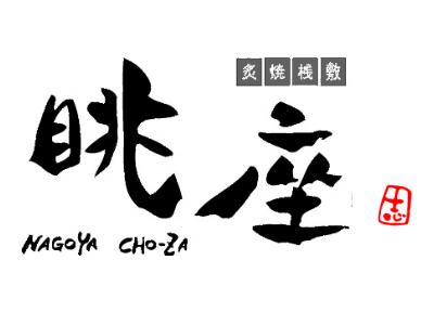 株式会社CISCO