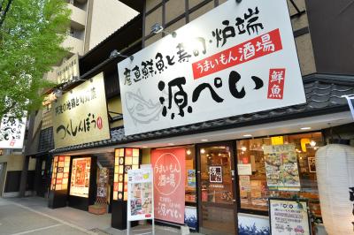 8ブランド75店舗の多彩な飲食店を展開している『株式会社フレンドリー』。
