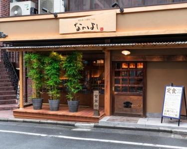 都内人気エリアに9店舗を展開する「なかよし」のキッチンスタッフとして活躍しませんか!