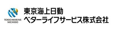 東京海上ホールディングスのグループ会社で安定した働き方をしませんか?