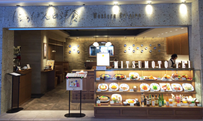昭和32年(1957年)に創業し60年以上の歴史ある、コーヒー店からスタートした老舗企業が母体。