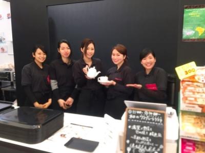ミシュラン一つ星を獲得し続けているフレンチレストラン☆将来に役立つサービスマナーが身につきます♪
