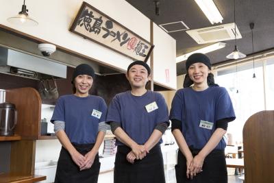 岡山エリアのラーメン店などで店舗スタッフとして活躍しませんか?