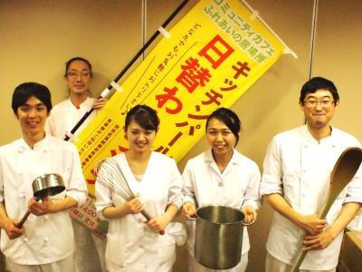 未経験者歓迎!社会貢献度の高い、調理業務にチャレンジしませんか!