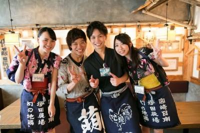 居酒屋「塚田農場」福井・石川・富山の各店舗で、店舗運営スタッフとしてご活躍を!
