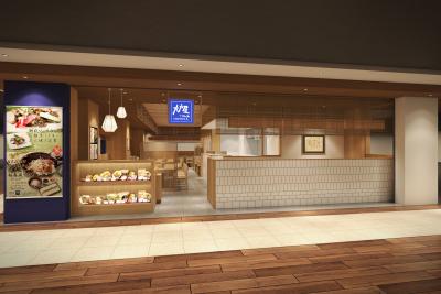 『大戸屋』二俣川駅ビル店が2018年4月末新規オープン!オープニングメンバーとして活躍できます。