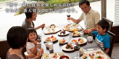 食べる時間がお客様の楽しい思い出のひとつになるよう、心を込めて調理します。