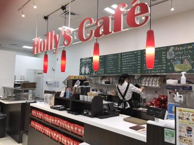 セルフサービス方式のカフェ『ホリーズカフェ』を運営する企業で、事務のお仕事◎