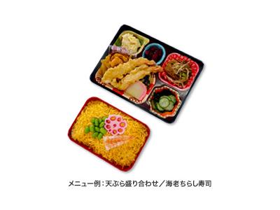 京都市内のお弁当の製造工場で、調理スタッフを募集!