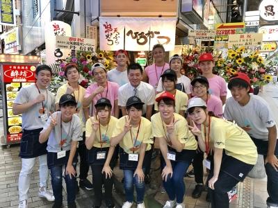 渋谷道玄坂店のオープニングスタッフとして活躍しませんか。※画像は既存店のとなります。