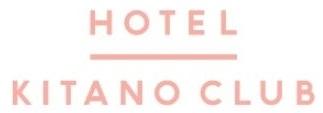 2018年2月に神戸・北野にOPENする『HOTEL KITANO CLUB』のレストラン!