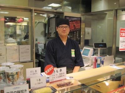 近鉄百貨店内にあるお惣菜のお店「江戸川」で販売メインのお仕事◎