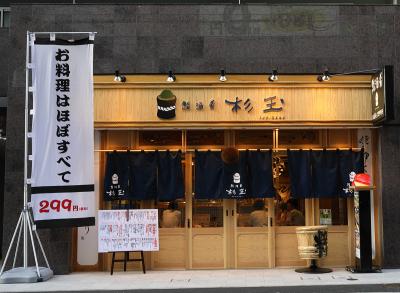 <鮨・酒・肴>でお客さまをおもてなし。不思議で面白いネーミングセンスが好評です!