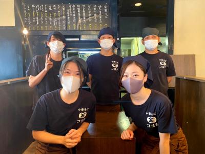 国産豚と煮干しの出汁がきいた中華そばが人気の『中華そばコヨシ』が12月、渋谷に新規オープン!