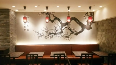 中華料理、飲食を愛する人、これまでに磨いた腕を調理・接客共に存分に振るって頂ける方を募集します!