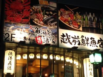 お客さまに「福井名物」を楽しんでいただけるのも当店の特徴