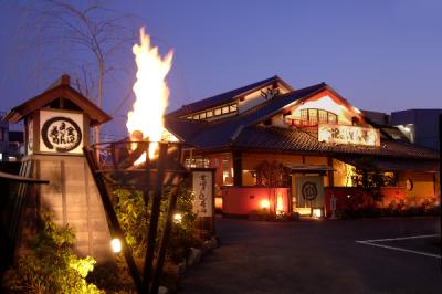 人気寿司チェーン店が九州エリアに初出店!※画像は既存店のものです