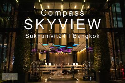 タイの首都・バンコクの五つ星ホテルにある日本料理店であなたの腕をふるいませんか!