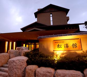 伊豆の玄関口。沼津市三津浜の老舗旅館で調理スタッフを募集します!