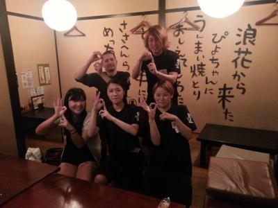 千葉県市川市◆多彩な鶏料理が自慢の居酒屋「鳥造」!接客スキルを磨ける環境★