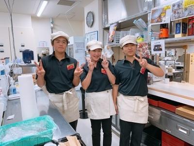 温浴施設「RAKU SPA鶴見」内のレストランでホールスタッフ募集!週2日~、1日h~OK!