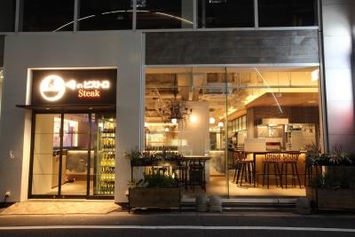 話題の俺のシリーズ。大阪・心斎橋店で料理人として大きく成長していきませんか?