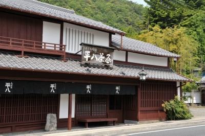 未経験の方、歓迎!人と接することが好きな方、日本の食文化に興味がある方なら、なお歓迎です。