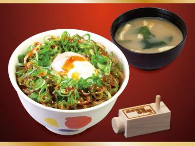 栃木県内で展開している全5店舗の「牛めし」チェーンで店長候補として活躍しませんか?