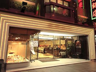 横浜中華街の老舗・広東料理店で店長になれるチャンス!