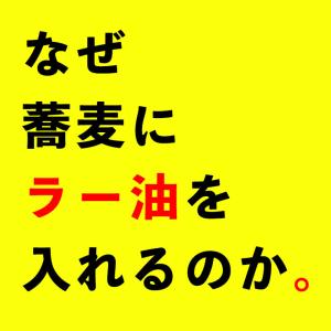 株式会社J.M.Tカンパニー