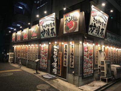 「板橋本店」には、地元の方を中心に連日多くのお客さまが訪れます。