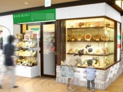 2018年12月NEWOPEN★京都駅構内で駅直結の好立地にオシャレなイタリアン食堂が誕生します◎