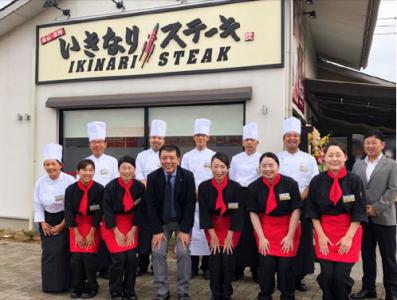 【香川県内】ブランド設立から5年、これからも快進撃を続ける『いきなり!ステーキ』で働きませんか!!