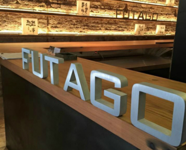 株式会社 FTG Company