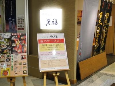 【未経験者歓迎】平日・ランチタイムのみのレギュラーバイト!