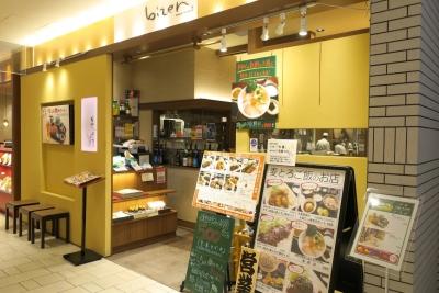 KITTE博多内にある大麦をつかった創作和食店で、調理スタッフを募集します!