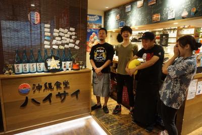 お客さまはもちろん、働く従業員も「HAPPY TIME」を過ごせるお店作りを目指しています!