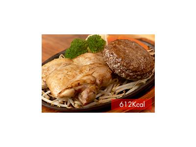 メニューは肉が中心。脂質の多い皮を剥がした鶏肉を使ったりと、工夫を凝らした料理の数々をご提供。
