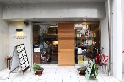 株式会社スタジオ・デリシャス