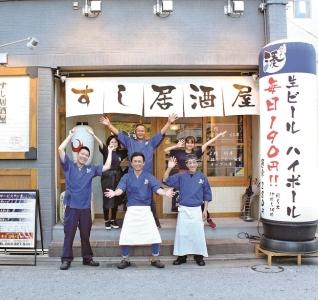 四日市駅から徒歩3~5分!寿司職人として活躍しませんか?