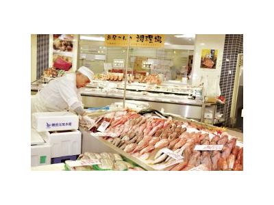 【豊田市】地域に密着した生鮮スーパー!◆豊田市内で5店舗展開しています。