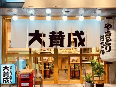 仲野商店株式会社