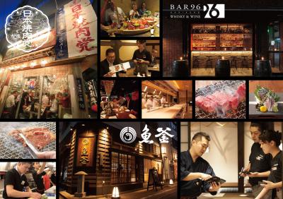 東京都内の12ブランド、17店舗にて店舗スタッフを大募集!