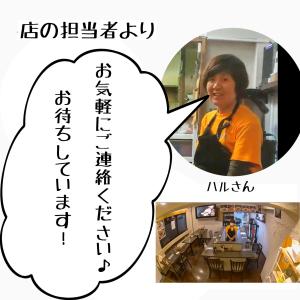 間違いない素材と味!国産豚ロースを使った「豚の生姜焼き定食」が人気のオフィス街の定食屋さん!