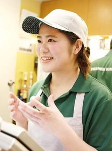 京都市内にある3店舗でスタッフ募集!ゆくゆくは店長などへキャリアアップを